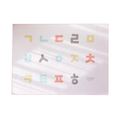 [무료배송][TOTOYZ]시크릿 한글 키즈러그(사각)