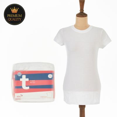 엘리트 교복 프리미엄 반팔티 2장 교복티셔츠 티셔츠