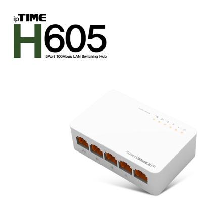 [EFMNetwork] ipTIME H605