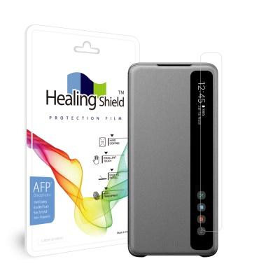 갤럭시S20 플러스 정품 클리어뷰 커버용 올레포빅 2매