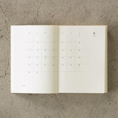 2021 MD노트 다이어리 하루 한 페이지 (L)