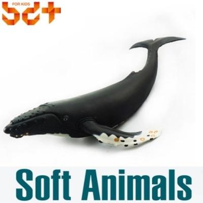 반디 혹동고래 말랑말랑 소프트피규어 동물모형완구
