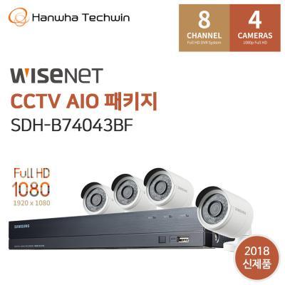 한화테크윈 8채널 CCTV AIO 패키지 SDH-B74043BF