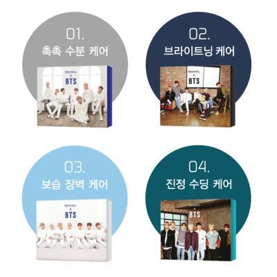 MEDIHEAL x BTS 스페셜 세트