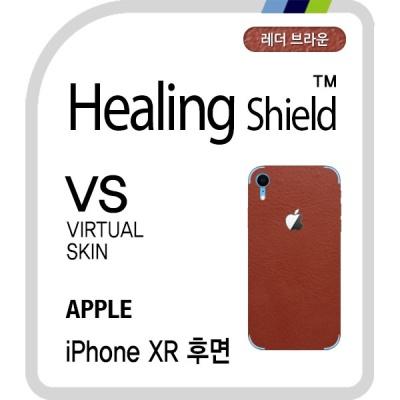 아이폰 XR 후면 레더브라운 보호필름 2매(HS1766189)