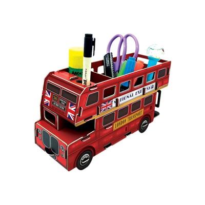 [마이플레이스] 런던버스 다용도 수납함