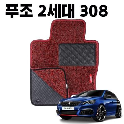 푸조 308 이중 코일 차량용 차 발 깔판 카 매트 Red