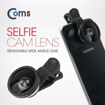 Coms 셀카렌즈 스마트폰 카메라 확대경 만능 클립형