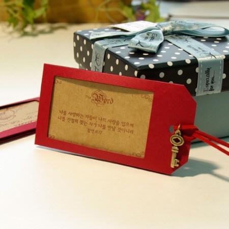 사랑 -  tag 카드