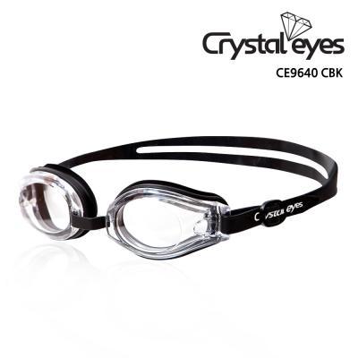 크리스탈아이즈  아동수경 CE9640 CBK