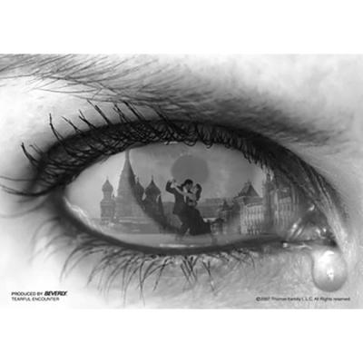 300피스 직소퍼즐 - 눈물 어린 만남 (초미니)