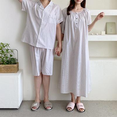 Lulu Stripe Dress N Pajama Set - 커플룩