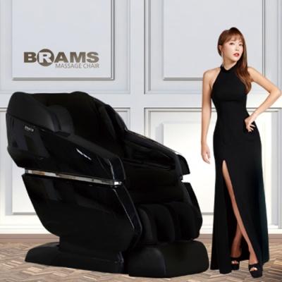 브람스 안마의자 BRAMS-S2040