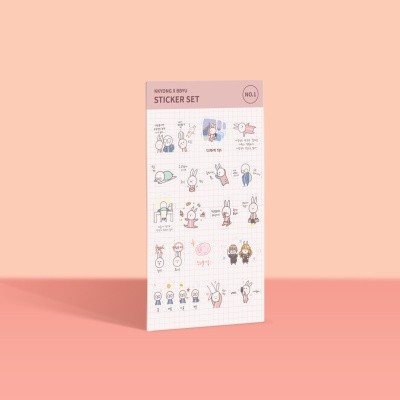 [공부일기] 꾱쀼 스티커 - No.1 모트모트