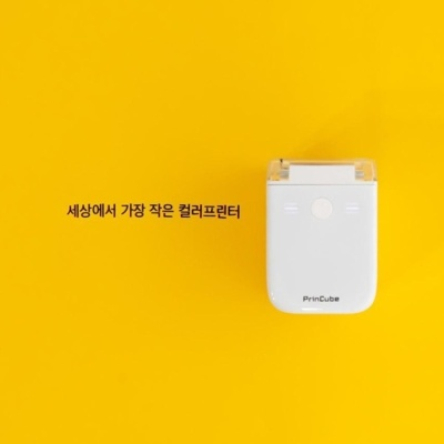 [정품]모바일 프린터 프린큐브(잉크포함) PrinCube