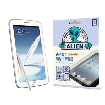 LG G패드 8.3 V500 액정보호필름 CH1416343