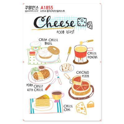 A1855-꾸밈인스스티커_음식(치즈)일러스트