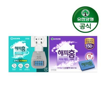 [유한양행]해피홈 플러그형 매트훈증기+리필 210매