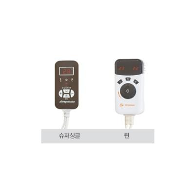 슬립메이트 전기온실매트 극세사-그레이(슈퍼싱글/퀸분리형중택일)