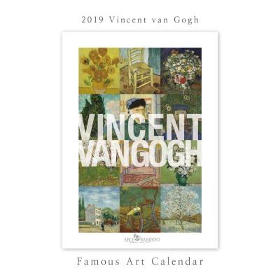 [2019 명화 캘린더] Vincent van Gogh 빈센트 반 고흐 Type C