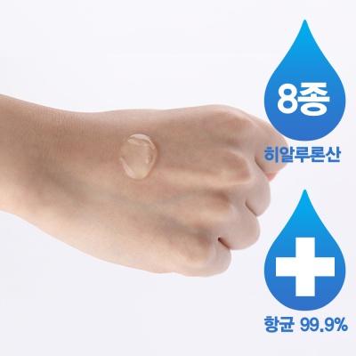 반트 365 손소독제 손세정제 10개세트 GB