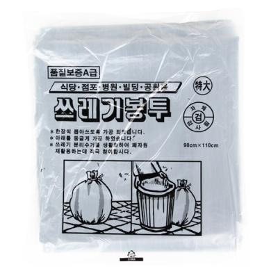 [삼익그린가드] 쓰레기봉투 (특대) 흑색 (100리터) 20매 [속/1] 326677