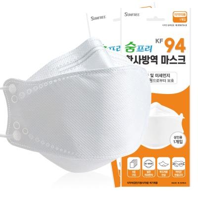 [숨프리] KF94 국산 마스크 30매