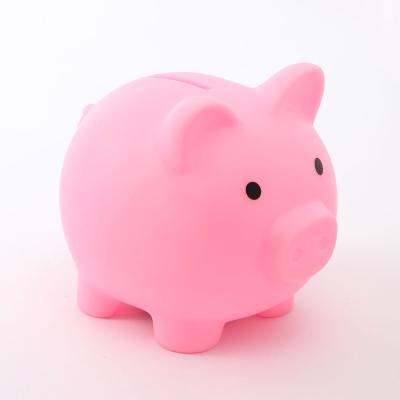배부른 돼지저금통(핑크)