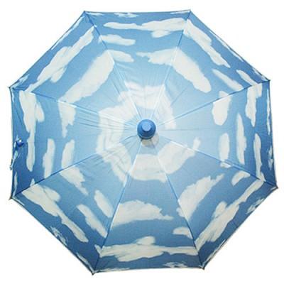 비오는날 맑음! 슬라이드 클라우드 장우산