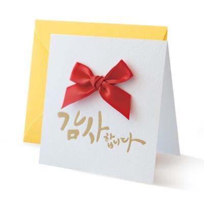 리본 감사 카드 FT1042-5