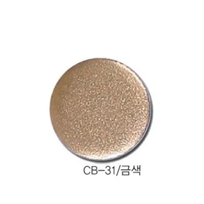 [현진아트] CB단면칼라우드락 5T 6X9 CB-31 금색 [장/1]  114460