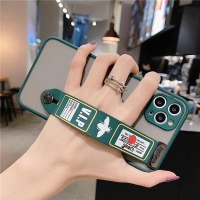 아이폰11 PRO XR SE2 8 반투명 스트랩 실리콘 케이스