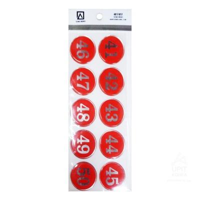 빨강5000번호판