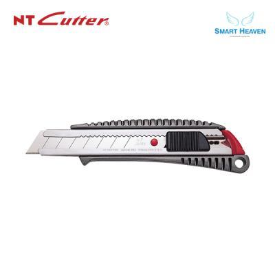 NT커터 L-500GRP 대형 커터칼