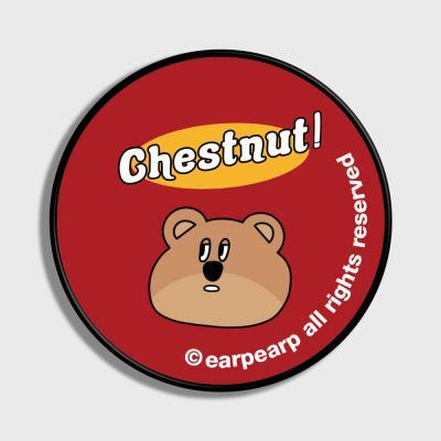 Hello chestnut-red(스마트톡)