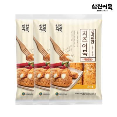 [삼진어묵] 탱글한 치즈어묵(매콤한맛) 300g x 3개
