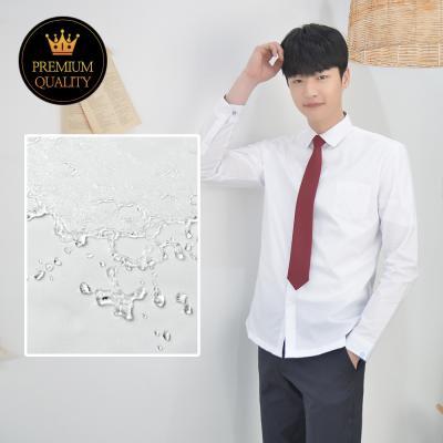 [엘리트교복X교복몰] NANO오염방지 기능 스판남자셔츠