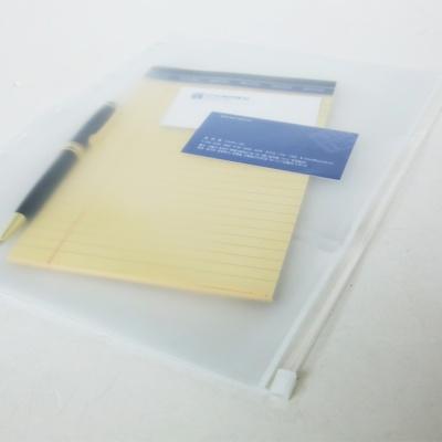 화일 지퍼백 A4/A5형 지퍼케이스 4공 6공 PVC지퍼백