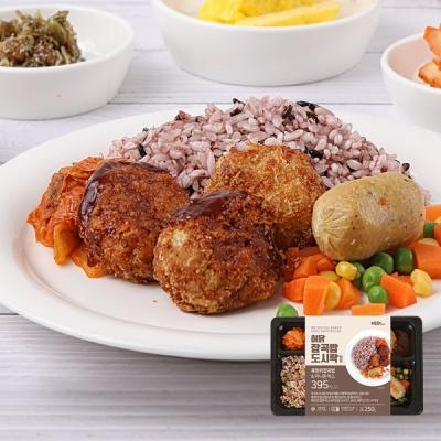 [허닭] 잡곡밥 도시락 흑현미잡곡밥 250g 1+1