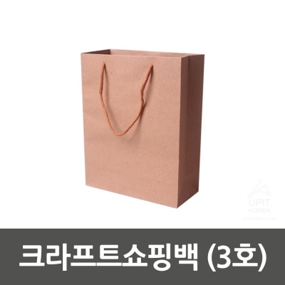 크라프트쇼핑백 (3호)_8618 쇼핑백 패턴쇼핑백 쇼핑백