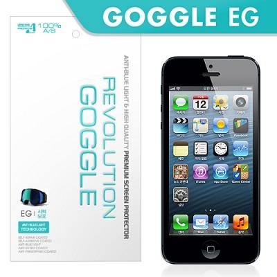 [프로텍트엠/PROTECTM] 아이폰5 iPhone5 레볼루션고글 안티블루라이트 시력보호 액정보호필름