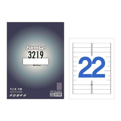폼텍 주소용 라벨/LS-3219