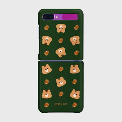 Squirrel acorns-green(Z플립-하드)