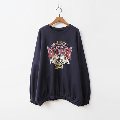 League Boxy Sweatshirt
