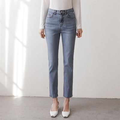 Birkin Straight Jeans