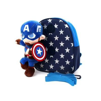 캡틴 유니온 미아방지 가방