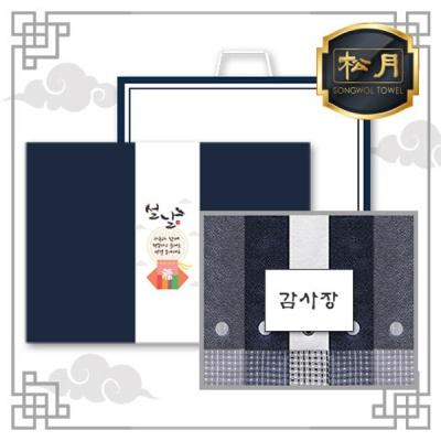 송월 호텔 톤40 5P 설 선물세트