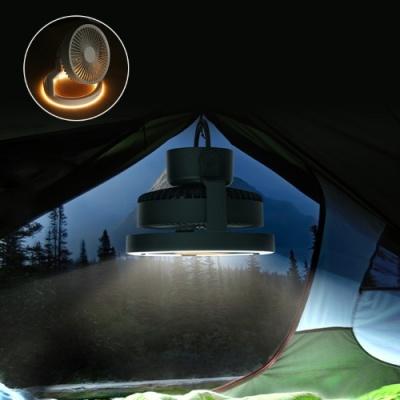 무드등 LED 캠핑 써큘레이터