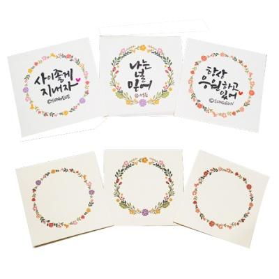 DIY 꽃 원형스티커(3종 택1)