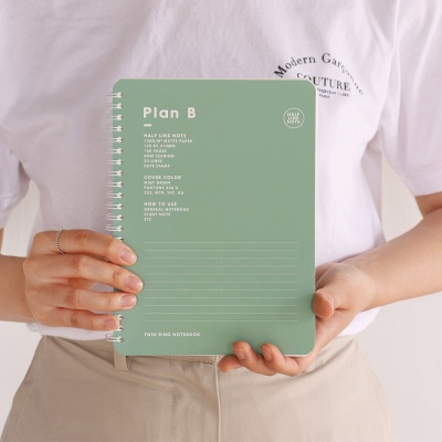 Plan B 트윈링노트